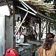 Bombay - Canne à sucre