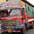 Bazar Road 7
