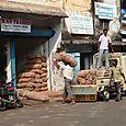 Bazar Road 11