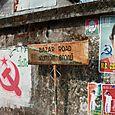 Bazar Road
