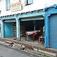 Bazar Road 9