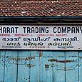 Bazar Road 13